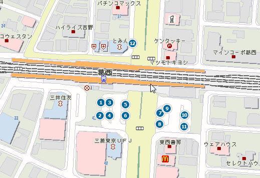 「ekitan」より葛西駅前バスターミナルの地図をお借りしました。クリックするとリンク先に飛びます