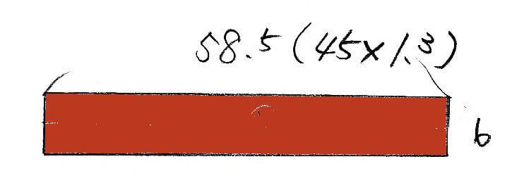 ピンク色の文字「B」の製図。クリックすると大きな画面で見られます