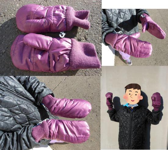 昔着ていた私のブルゾン(ジャンパー)からリメイクして長男用のミトン手袋を作りました