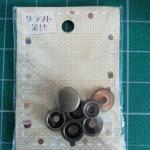 【100均セリア】クラフト金具ドットボタンの付け方。革(合皮)小物や上着ジャンパーにも